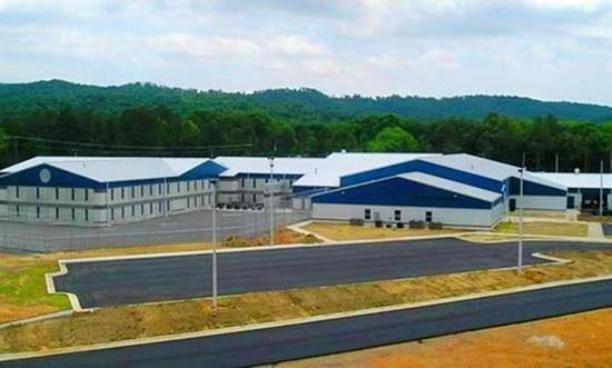 Dekalb County Jail